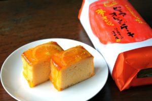 飯坂温泉の銘菓 オレンジケーキ